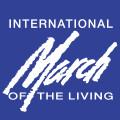 Konferencja dotycząca prawnych aspektów Holocaustu i jego następstw