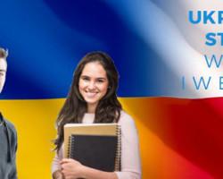 ukrainscy studenci w polsce i europie